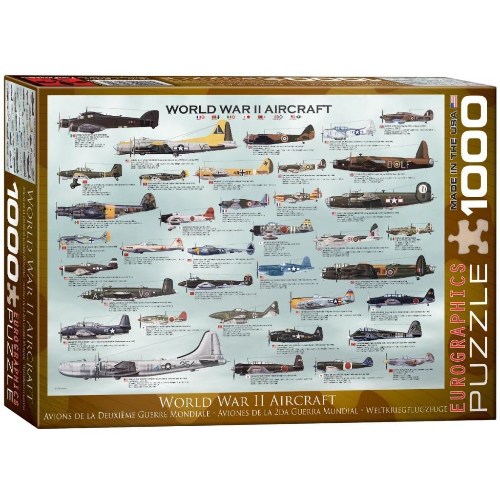 17puzzle